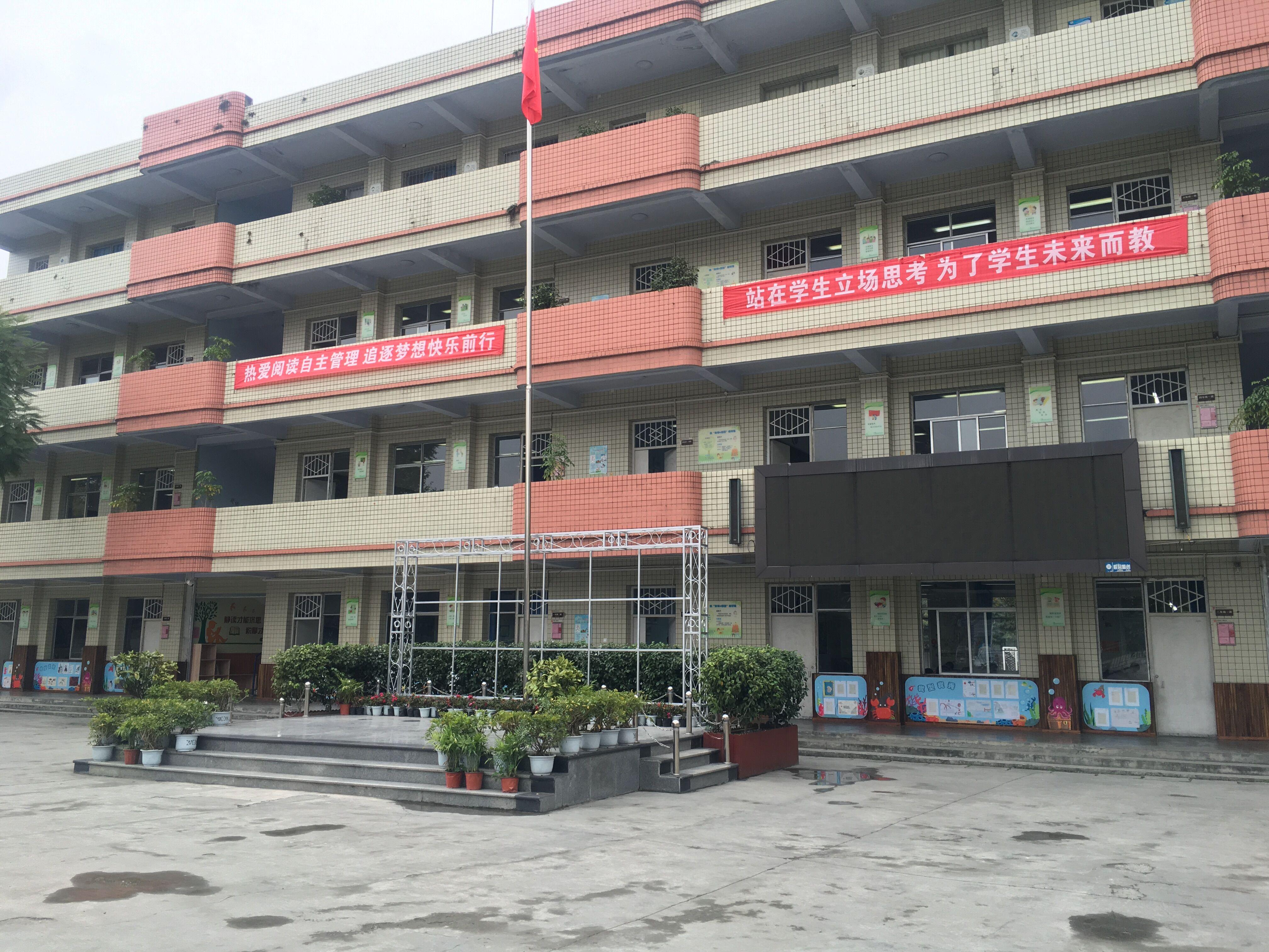 小学校 竹村